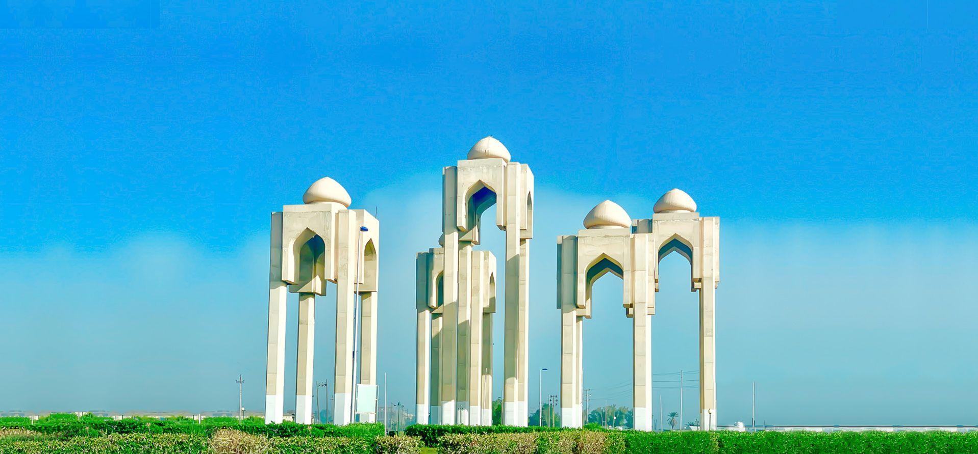 University of Basrah