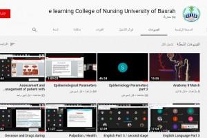قناة التعليم الالكتروني بكلية التمريض جامعة البصرة