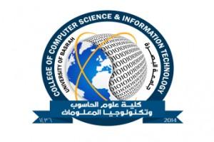 جدول الامتحانات النهائية للدراسات العليا لقسم علوم الحاسوب
